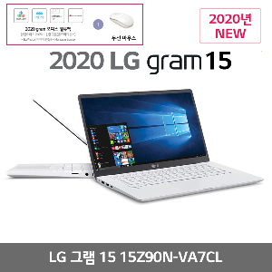 ★LG교육할인★[LG전자] 2020 LG gram 그램 15 15Z90N-VA7CL [인텔 10세대 코어 i7 / 8G / 256G SSD / 15 FHD / WIN 10 HOME]