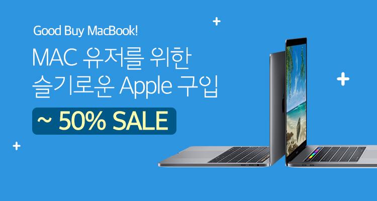 ★슬기로운 Apple 구입★